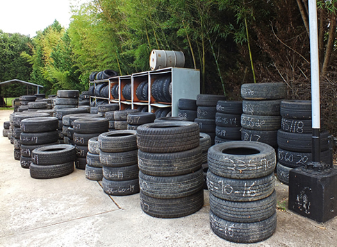 New & Used Tires!
